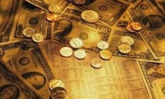Місячний грошовий календар на 2017 рік