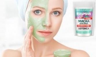 Маска для обличчя botomask з ботокс-ефектом