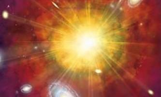 Математики довели, що у всесвіті є початок