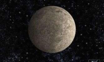 Меркурій - планета ущелин