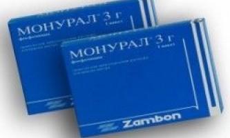 Монурал, інструкція із застосування