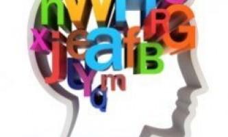 Мозок деяких людей більш пристосований до вивчення мов