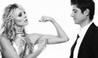 Чоловіки віддають перевагу жіночним дам