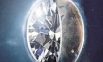 Знайдена планета з алмазів