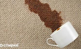 Народні способи вивести пляму від кави