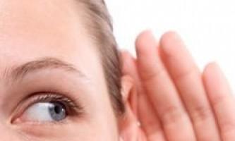 Наскільки старий ваш слух?