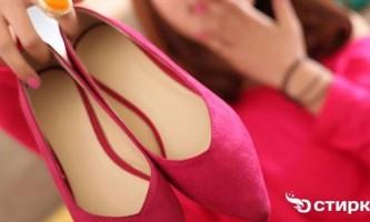 Неприємний запах від взуття? Терміново вирішуємо проблему!