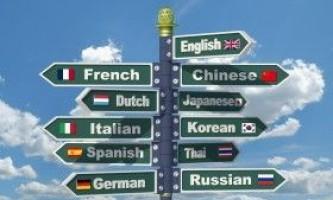 Новини, як спосіб вдосконалення мовних навичок
