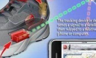 Нові кросівки з gps-навігатором