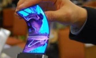Нові телефони samsung будуть оснащені гнучкими дисплеями