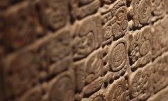 Новий текст підтверджує дату закінчення календаря майя