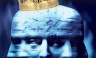 Виявлено зв`язок між креативністю та психічними захворюваннями