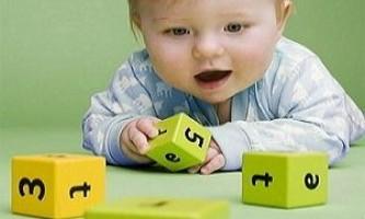 Навчання іноземним мовам з дитинства
