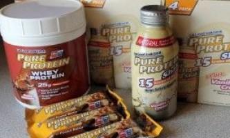 Огляд спортпіта: pureprotein і ванситон