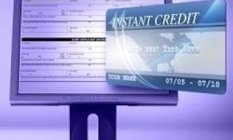 Онлайн-кредитування, ч.1