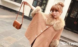 Особливості прання пальто з вовни в домашніх умовах
