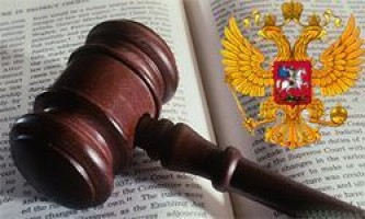 Особливий порядок судового розгляду