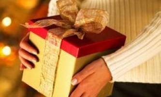 П`ять кращих подарунків для всієї родини за ціною нижче двохсот доларів