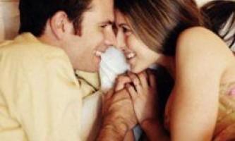 Чому найкращі побачення виходять з не найкращими партнерами?