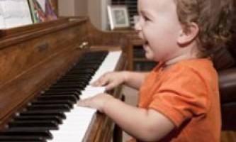 Чому музика робить нас щасливими