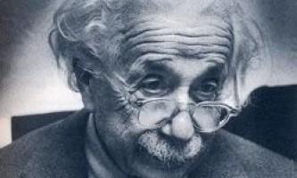 Чому не всі люди розумні?