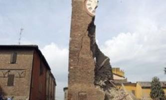 Чому землетрус в італії здивувало вчених?