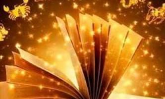 Підказки зірок: астрологічний прогноз на травень 2016