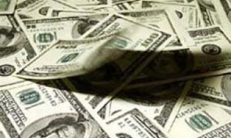 Погашення іпотечного кредиту