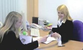 Пошук роботи через кадрові агентства