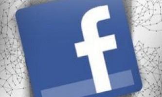 Половина американців вважають facebook минущим захопленням