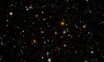 Отримано унікальний знімок всесвіту