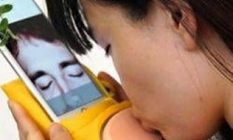Посилай справжні поцілунки через телефон