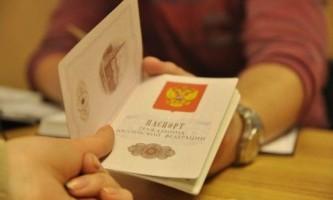 Втратив паспорт: що робити? Як відновити?