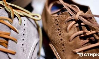 Правила догляду за взуттям із замші: чистимо взуття від бруду і плям