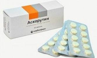 Застосування аскорутин