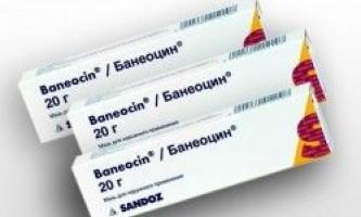Застосування банеоцин