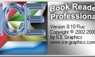 Програми для читання книг на комп`ютері
