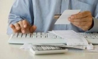 Розрахунок податку на майно організацій