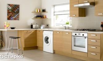 Розміщуємо пральну машину на кухні: зручно і естетично