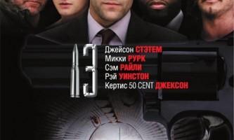 Рецензія на фільм 13