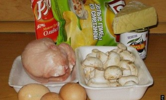 Рецепт салату соняшник