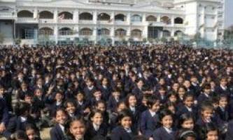 Найбільша школа в світі