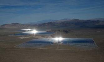 Найбільша сонячна енергоустановка