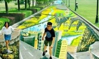 Найбільший 3d малюнок на асфальті