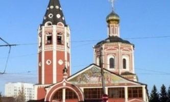 Саратов - місто на волзі