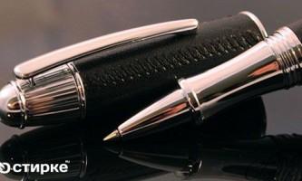 Кулькова ручка на шкірозаміннику: видаляємо без сліду