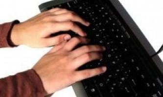 Слова справа на клавіатурі подобаються більше