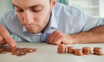 Терміново потрібні гроші: де взяти?