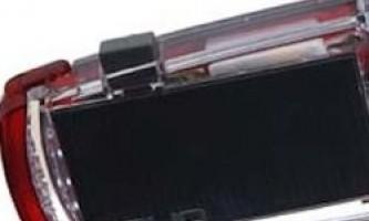 Світлодіодний кишеньковий ліхтарик на сонячній батареї від solio