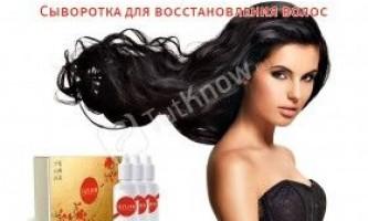 Сироватка для росту волосся азума